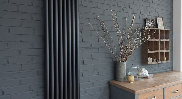 comment cacher un radiateur. Black Bedroom Furniture Sets. Home Design Ideas
